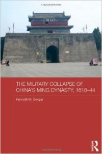 Military Collapse of China's Mind Dynasty